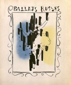 wassermann-frontispiece-illustration-by-pablo-picasso-of-saison-de-ballets-classiques-par-la-troupe-de-ballets-russes